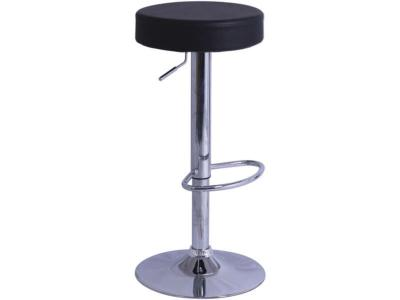 Tabouret de bar réglable